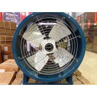 供应 上海德东电机厂 4#固定式单相轴流风机