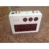 双华供应 W660无线式大屏幕熔炼测温仪钢水测温仪