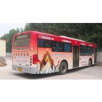 南京黄金线路公交车身户外广告位招租