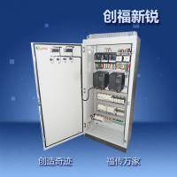 北京创福新锐厂家直销软起电动控制柜 配电柜配电箱 低压开关柜 质量可靠 品质保障
