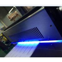 280*20mmUVLED面光源,印刷厂条码瞬间固化,UV墨水固化395nm面光源