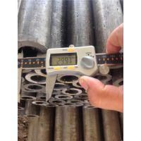无缝管(图)、35#精密钢管制造、咸阳35#精密钢管