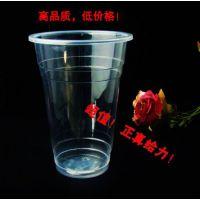 天津一次性塑料杯,奶茶杯子蛋糕