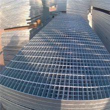 仓库货架 平台格栅 镀锌钢格栅