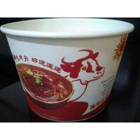 西安洁阳纸杯厂加工一次性纸杯纸碗定做不同规格纸杯纸碗