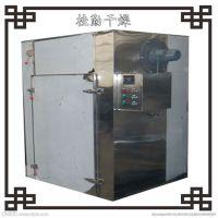 桂勤干燥销售紫菜脱水烘干干燥箱热风循环烘箱