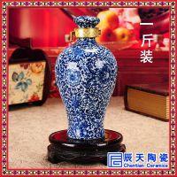 景德镇陶瓷金元宝半斤装泡酒瓶 250毫升密封白酒坛子酒具配锁扣