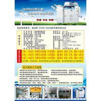 广州复印机租赁|印泉优办公设备|广州复印机租赁维修