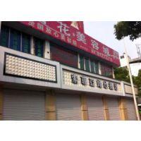 广东U型铝方通外墙广告装饰