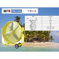 辽宁地区户外防水风机900圆筒,工业轴流风机。用于临时设备降温吹风,车间换气排风使用
