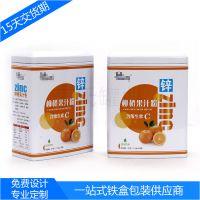 销售果汁粉固体饮料包装铁罐 创意异形金属盒 蛋白质粉铁盒 铁盒定做