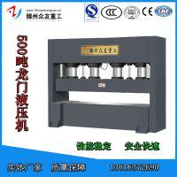 优质框式液压机