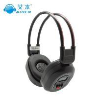 英语四级耳机,宁夏四级耳机,艾本厂家(在线咨询)