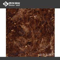 彩色304不锈钢石纹板价格 BA钢板热转印深色大理石