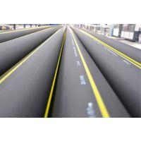 厂家直销专业销售国标PE、PVc、PPR管材管件