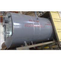 供应金泰锅炉1吨天然气锅炉 厂家