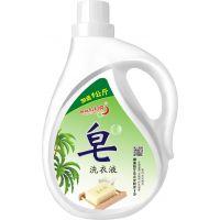 广东洗衣液十大品牌【唯特红月亮】3公斤皂液洗衣液