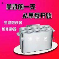 陕西省机蛋香肠机产品单价,蛋包肠机商用多少钱一台??