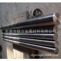 厂家直销抚顺H13热处理工艺 H13是什么材料 热作模具钢