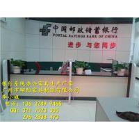 银行办公家具-中国邮政储蓄银行开放式柜台