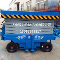 济南双力供应10米剪叉式升降机 10米升降平台