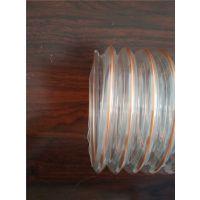 供应PU镀铜钢丝软管工业粉体吸尘管通风排气管