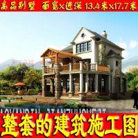 日式风格高档别致三层房屋设计图13.4x17.7米
