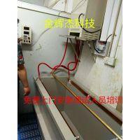 深圳供应大量电解抛光设备,不锈钢电解抛光机器