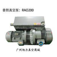 全国包邮正品普熙RA0200真空泵支持售后技术服务 电动