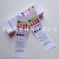 供应布标洗水标 耐水洗不掉色商标 紫诚服装辅料定做