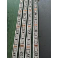 福建PU胶,软硬灯条胶,阻燃灌封胶,环保标准SGS