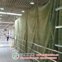 铁路篷布TD2X2-1 地铁围布 广州蓬布加工厂