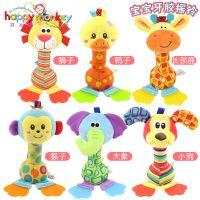 Happy monkey 超软动物摇铃棒磨牙玩具牙胶儿童毛绒玩具 H168008-6