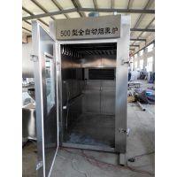 【永兴机械】500型全自动三文鱼冷熏烟熏炉 【上门安装】