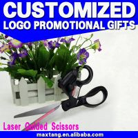 Wholesale Straight Laser Guided Scissors