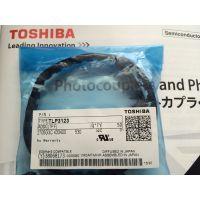 TOSHIBA原装光耦TLP3123(TP,F)