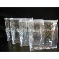厂家定制 拉链塑料包装PVC袋子 pvc透明化妆品袋 礼品饰品袋 专业品质