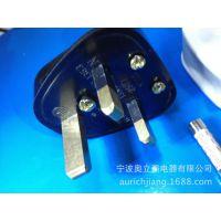 【采购商城】优质供应标准BS认证装配可拆线英式电源线插头