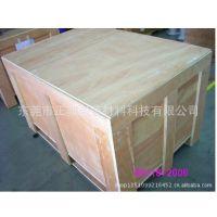 万江诚信消毒出口木箱;东莞货物周转实木熏蒸胶合木箱