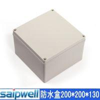 供应DS-AG-2020密封接线盒 防水盒200*200*130 室外防水盒