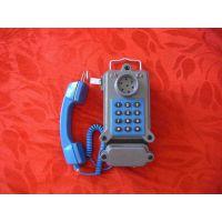 l件起批 批发供应高品质 KTH106型煤矿本安型自动电话机