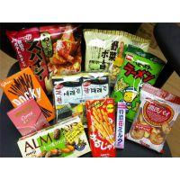 青岛进口食品前提供的证明/食品进口税率