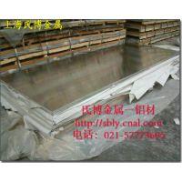 供应西南铝1050A,1050A纯铝1050A工业铝板质量保证
