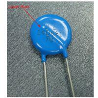 电子元器件打标机机 进口光纤激光打标机 电子行业专用打标机