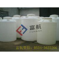 1吨塑料水桶/10T 1T 耐酸碱塑料桶 pe储罐 大塑料桶