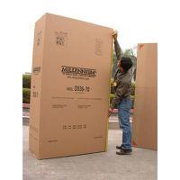 纸箱,杰森包装纸盒(已认证),瓦楞纸箱