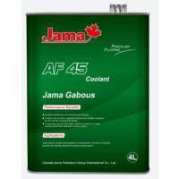 加美Jama发动机冷却液AF45汽车防冻液