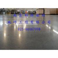 南京地坪施工,耐磨地坪材料销售厂家