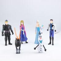 新款发售 动漫摆件 冰雪奇缘 6款公仔 全家福人偶手办 大尺寸
