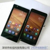小米 红米2手机模型 红米二代 原装手感1:1尺寸模型机 彩屏/黑屏